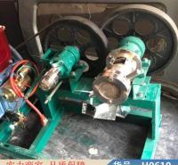 钜都多功能组合机 双螺杆挤压膨化机 五谷膨化机货号H0610