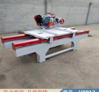 钜都瓷砖切割机 家用瓷砖切割机 水刀瓷砖切割机货号H8012