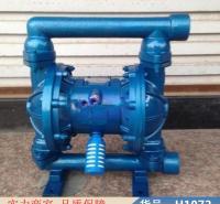 钜都铝合金气动隔膜泵 电动喷雾器隔膜泵 隔膜泵阀货号H1072