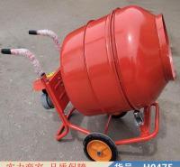 钜都连续式混凝土搅拌机 饲料搅拌机 养羊饲料搅拌机货号H0475