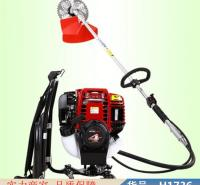 钜都背负式汽油割草机 家用背负式割草机 全自动割草机货号H1736