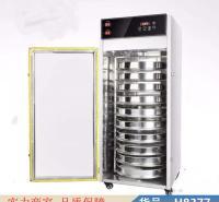 钜都烘干机提香机 食品大小型烘焙机 12层旋转食品烘焙机货号H8377