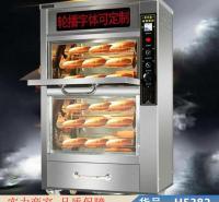 钜都旋转烤玉米机 烤红薯炉 流动烤地瓜机货号H5382