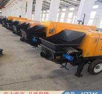 钜都30型混凝土输送泵 混凝土搅拌输送泵 小型电动混凝土输送泵货号H7746