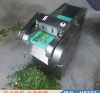 钜都蔬菜切丝器 榨菜切丁机 豆角切段机货号H0372