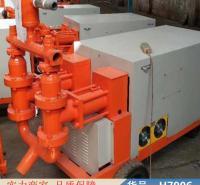 钜都双液变量注浆泵 耐腐耐磨液下泵 双液注浆机货号H7906