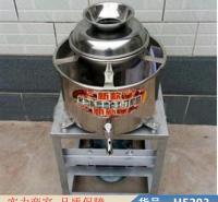 智众磨粉打浆机 肉丸成型机 鱼肉打浆机货号H5203