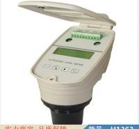 智众污水液位计 防爆式超声波液位计 超声波物位计货号H1363