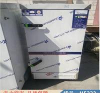 智众蒸饭车蒸饭 蒸饭车蒸盘 电蒸饭柜货号H5223