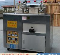 智众京式压力炸鸭炉 不锈钢燃气炸鸭炉 全电炸鸭炉货号H1645