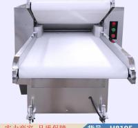 智众自动压面机 大型全自动压面机商用 压面机大型货号H8195