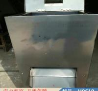 智众绞切肉机 大型切肉机 切肉电动商用切片机货号H0619