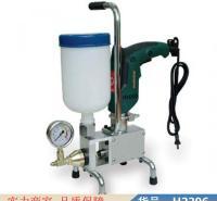 智众sl500高压灌浆机 沙浆注浆机 劈裂注浆机货号H2296