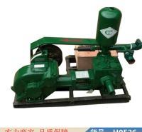 智众污泥泵泥浆泵 拉杆泥浆泵 水泥浆输送泵货号H0526