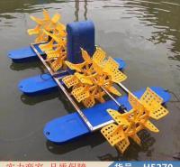 智众鱼塘用增氧机 浮球增氧机 渔塘增氧机货号H5270