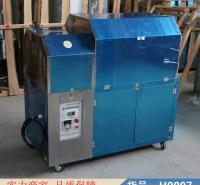 智众滚筒炒货机 多功能电热炒货机 电磁自动炒货机货号H0007