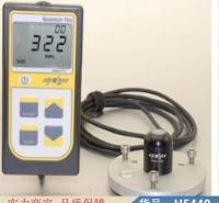 智众辐射测量仪器 太阳辐射强度测量仪器 400伏测量仪货号H5440