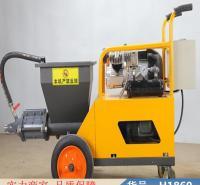 智众活塞式砂浆喷涂机 保温砂浆喷涂机 外墙砂浆喷涂机货号H1860