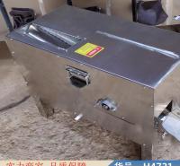 智众中型洗蛋机 全自动洗蛋机 小型电动洗蛋机货号H4721