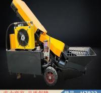 智众连续输送泵 微型细石混凝土输送泵 二次构造柱专用泵货号H7822