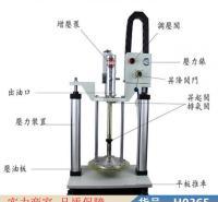 智众铁桶注油机 液压黄油机 自动加黄油机货号H0365