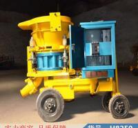 智众混泥土喷射机 气动混凝土喷射机 混凝土喷浆货号H8250