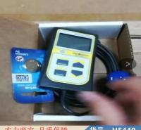 智众紫外辐射测量仪 辐射剂量测量仪 太阳辐射强度测量仪器货号H5440