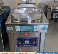 智众燃气烤饼炉 披萨烤饼机 全自动双面加热烤饼机货号H0644