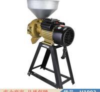 智众造纸磨浆机 电动石磨磨浆 新型磨面机货号H1903