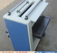 智众微型单面压刨机 木工单面压刨机220v 多功能压刨机高速单面货号H2515