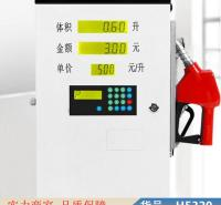 智众柴油燃油加油机 柴油车载加油机 柴油加油机一体机货号H5320