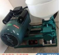 智众小型米线机 全自动米线机 米线年糕机货号H0432