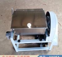 智众不锈钢和面机 双动双速和面机 电动和面机商用货号H4251