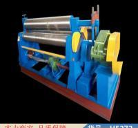 智众白铁皮卷圆机 卷圆机调整 发明迷卷货号H5272