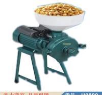 智众手提式高速粉碎机 五谷杂粮磨成粉 汽油动力五谷杂粮磨粉机货号H0890
