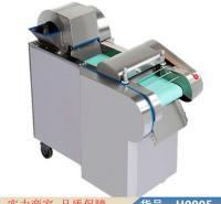 智众家用切辣椒机 家庭切菜机 食堂自动切菜机货号H0005