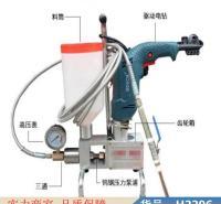 智众高压堵漏机 注浆补漏机 化学注浆机货号H2296