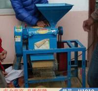 智众立式碾米机 组合式碾米机 家用小型玉米碾米机货号H1910