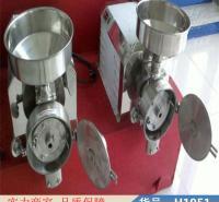 智众不锈钢五谷杂粮磨粉机 不锈钢五谷杂粮磨粉机粉碎机 HK820货号H1951
