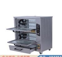 智众烤红薯地瓜炉 烤地瓜炉 电用烤地瓜炉货号H11014