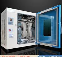 智众数显电热鼓风干燥箱 电热鼓风恒温干燥箱 防潮干燥箱货号H0347