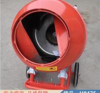 智众手推式搅拌机 推车式混凝土搅拌机 玉米饲料搅拌机货号H0475