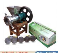 智众面粉膨化机 玉米食品膨化机 面粉膨化机头货号H0678