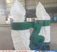 智众水膜除尘器 脉冲袋除尘器 移动除尘器货号H4799