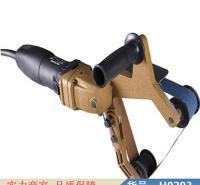 智众打磨除尘圆管抛光机 表面拉丝机 电动抛光拉丝机货号H0293