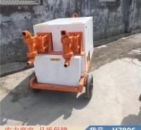 智众建筑双液注浆泵 压浆泵 大功率双液注浆泵货号H7906