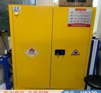 智众防爆电气柜 氢气防爆气瓶柜 氮气气瓶柜货号H8379