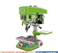 智众钻铣两用台式钻铣床 高速台钻工业台钻 微型钻床铣床货号H1078