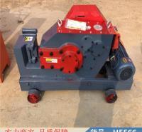 智众废旧钢筋切断机 钢筋液压切断机 旧钢筋切断机货号H5566