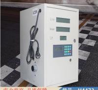 智众汽车加油机 ic加油机 长空加油机货号H4473